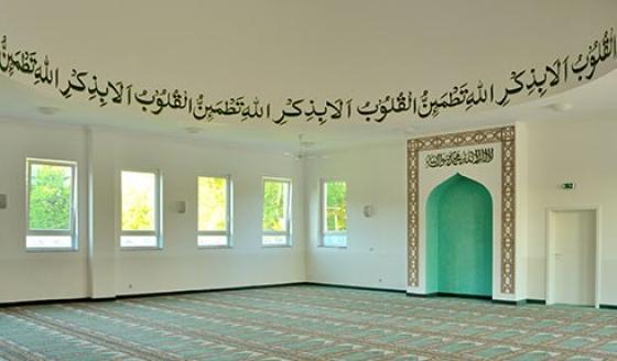 Frauengebetsraum in einer Moschee